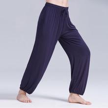 Men Summer Autumn New Pajama Sleep Wear Solid Modal Night Pants Sleep Wear for Male Calf-Length Pants Soft Lounge Sleep Bottoms