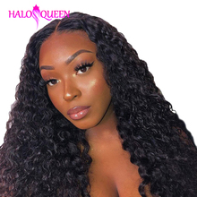 Bundles Frontal Closure HALOQUEEN with 13x4 Brazilian Curly Kinky Remy
