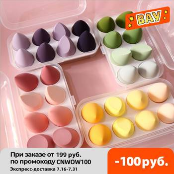 8pcs New Beauty Egg Set Gourd Water Drop Puff  Makeup Puff SetColorful Cushion Cosmestic Sponge Egg Tool Wet and Dry Use 1