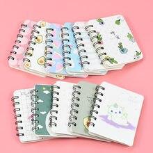 Escritório da escola bonito e fácil de transportar removível loose-folha caderno bobina caderno padrão enviado aleatoriamente