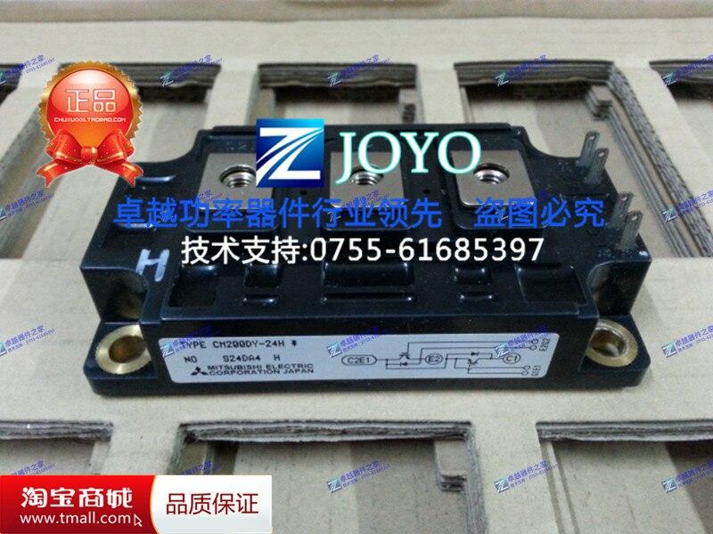 CM200DY-24H Power Modules--ZYQJ