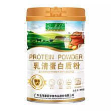 Whey Protein Powder 900G, Large Quantity and Excellent Price