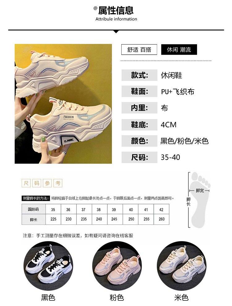 women casual shoes46