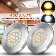 12V 21 Led Surface Spot Light For Caravan Campervan Motorhome Boat Polished Chrome