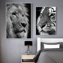 Черно белое животное холст искусство Африканское сафари дикий