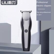 100 240 240vプロのヘアトリマー電気バリカン男性のひげトリマー理髪コードレス散髪機0ミリメートル