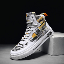 2020 new mens high top tide shoes casual sports style youth trend casual board shoes Korean high top velcro board shoes men