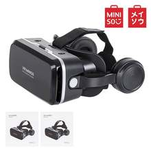 Miniso VR 3D Glasses Leather Virtual Reality Glasses VR Headset for Mobile Phone Smartp Portable Video(China)