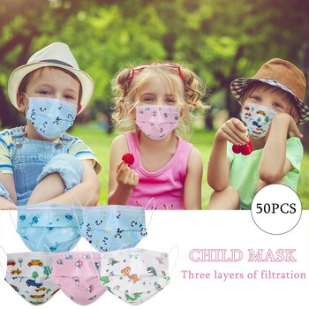 50PC Cartoon Kids Disposable Mask 3 Layer Child Filter Hygiene Thicken Children's Face Mouth Mask Earloop Fast Delievry