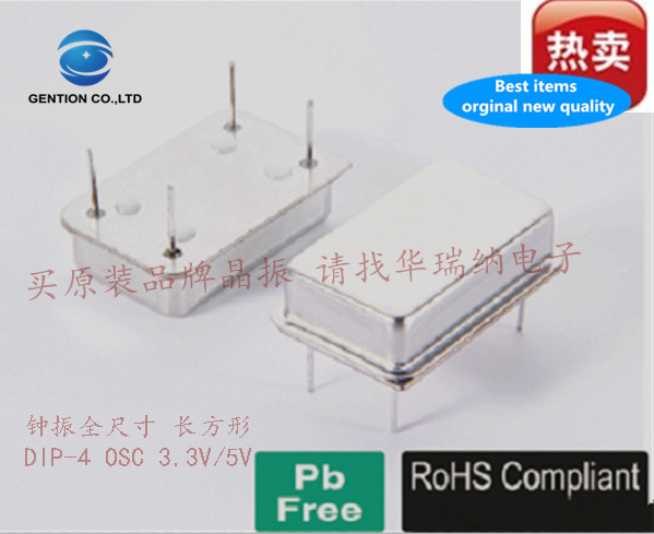 2pcs 100% New And Orginal Rectangular In-line Crystal Active Clock OSC DIP-4 200K 200KHZ 200.000KHZ Low Frequency