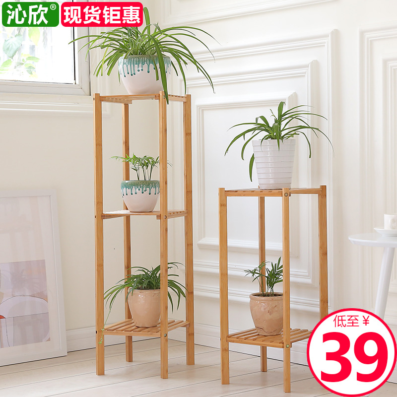 Flower Rack Originality Balcony Meaty Chlorophytum Flowerpot Bamboo Stands Countryside A Living Room To Ground Flower Airs