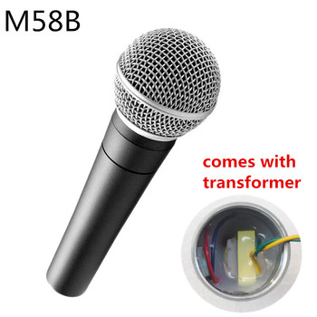 Finlemho Professional Microphone Karaoke Studio Recording Dynamic Mic Capsule Vocal Handheld Cordless SM58S For Home Studio top quality ksm8 professional karaoke dynamic super kidney vocal wired microphone microfone microfono microphone