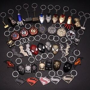 2019 Marvel The Avengers Keychain Thor's Hammer Thanos Gauntlet Captain America Shield Hulk Batman Mask Key Ring Wholesale(China)