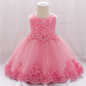 Baptism Party Dress for Infant Baby Girl Dress 0-24M 1 Year Baby Girls Birthday Dresses Lace Pageant Vestido Princess Dress