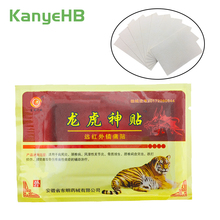 8pcs/bag Chinese Herbal Medical…