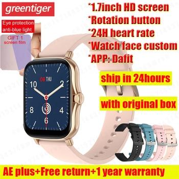 Y20 P8 Plus Smart Watch Men Rotate Button IP67 Smartwatch 1.7 Inch HD Screen Sports Women Smartwatch 24H Heart Rate 1