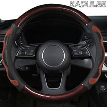 KADULEE Microfiber Leather Car Steering Wheel Cover For Buick Regal Encore Lacrosse Excelle XT Verano Enclave