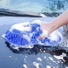 Chenille Car Wash Sponge Car Wash Pad Super Water