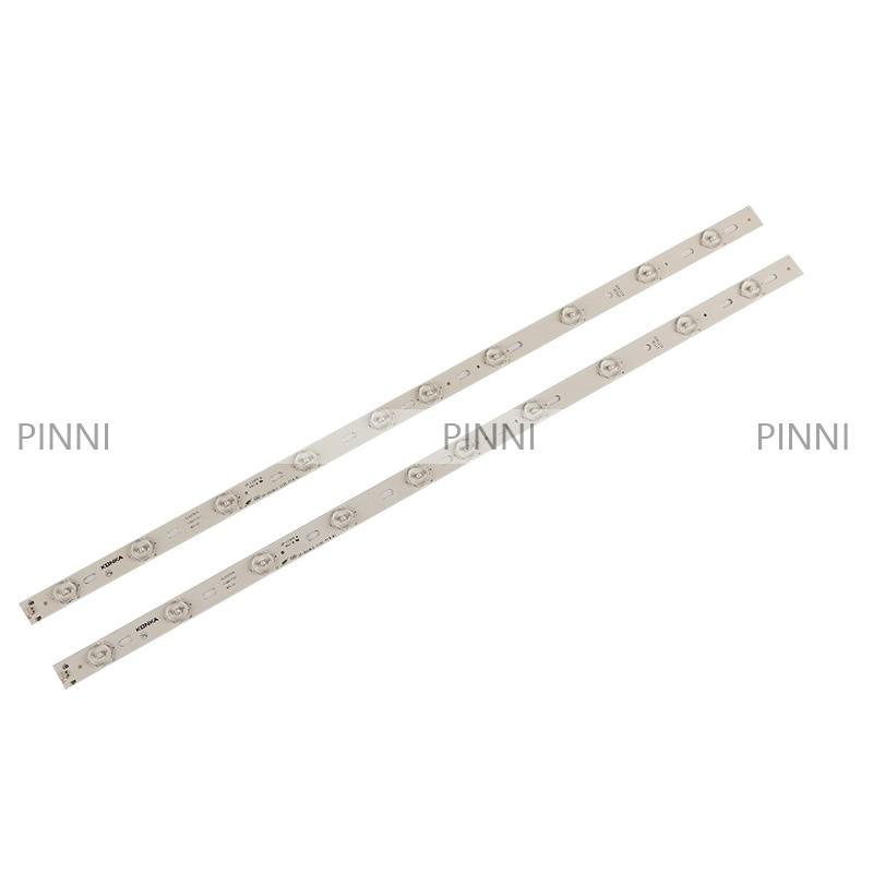 100%New K ONKA KL32GT618 LED backlight 35017727 10leds 64.4cm 1set=2 pieces