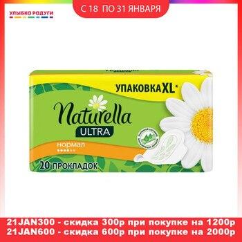 Naturella-productos de higiene femenina, tampones y almohadillas para el cuidado de la...
