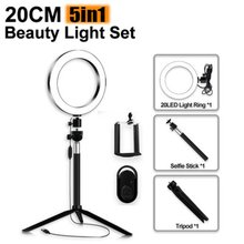 Photography Dimmable LED Selfie Ring Light Video Live Photo Studio Light With Phone Holder USB Plug Tripod photography dimmable 7 inch led selfie ring light youtube video live photo studio 2800 5500k camera light usb plug with tripod