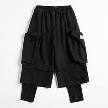 Men Black Harem Pants Streetwear Hip Hop Thick Fleece Casual