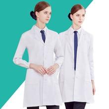 Летом, врачи с коротким рукавом надеть тонкий белый куртки с длинными рукавами