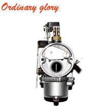 Boot Motor Außenborder Vergaser Für Tohatsu 2 Hub 3,5 hp 2,5 hp Außenborder 3D5 03100 3F0 03100 4 3F0 03100