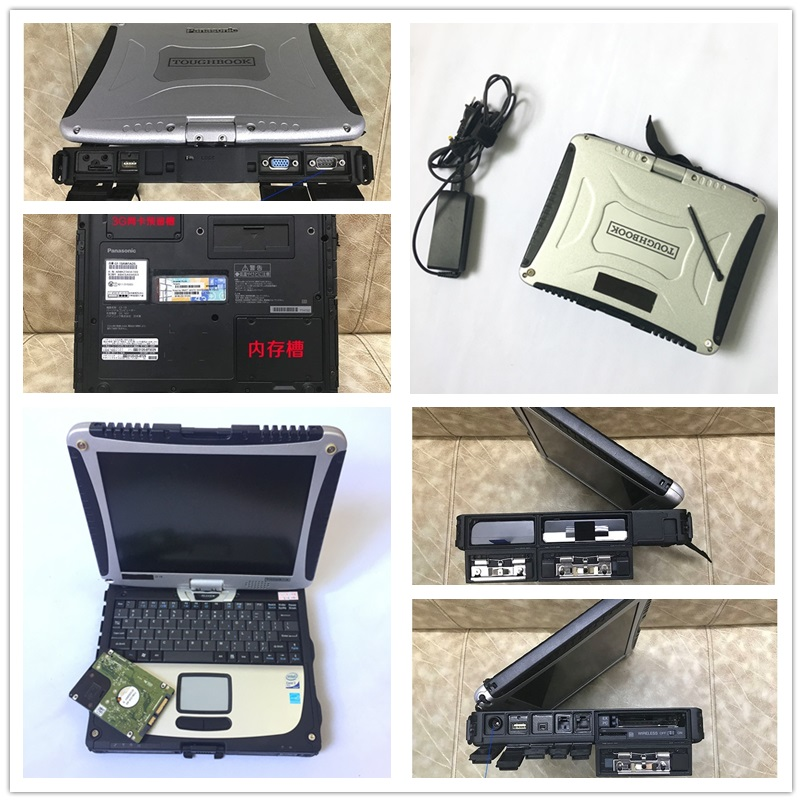 Р-anasonic ноутбук CF19 CF-19 Toughbook для alldata и mit/chell softwareMB Star c3 c4 c5 CPUi5 4 Гб компьютер cf19 Бесплатная доставка