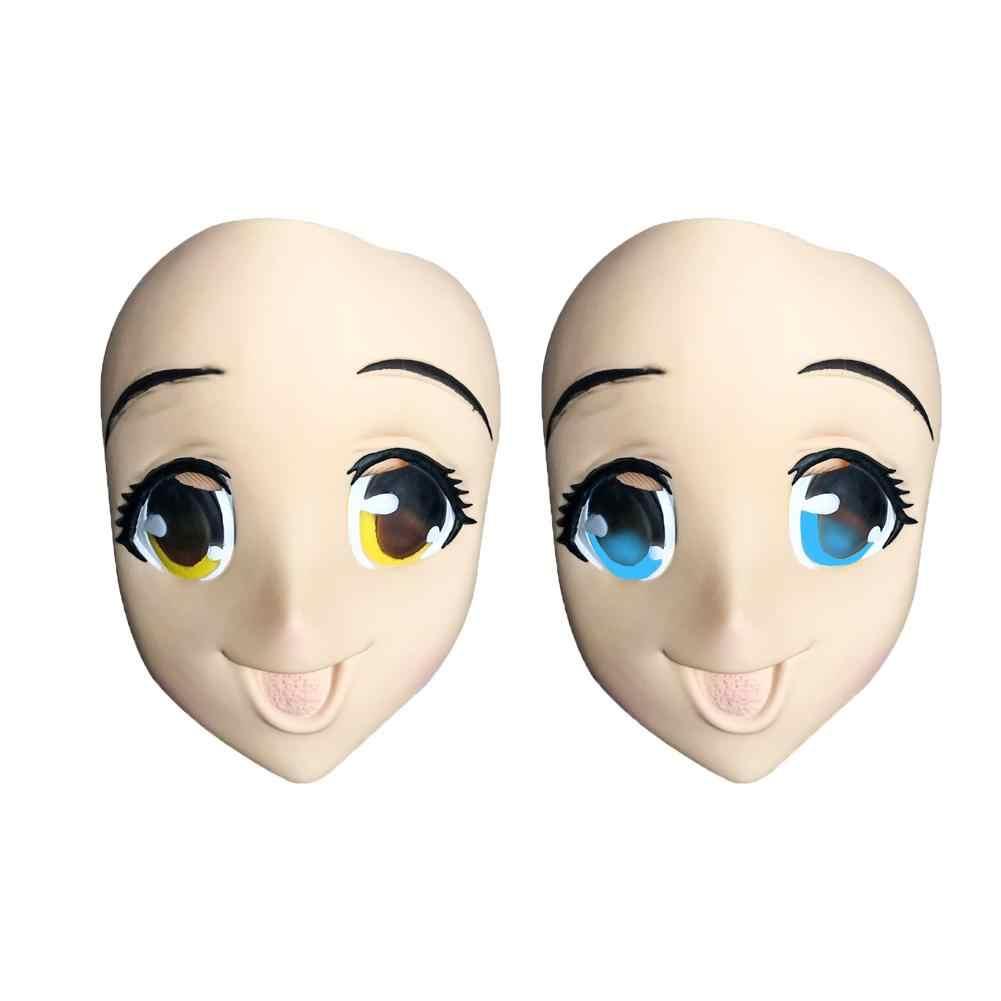 Grande olhos menina rosto cheio máscara de látex meia cabeça kigu rumi máscara dos desenhos animados cosplay anime japonês papel lolita máscara crossdress boneca 4