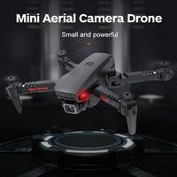 5G 360 ° Drone Echtzeit-übertragung GPS Drone 4K Dual HD Kamera Professionelle Luft UAV Bürstenlosen motor Faltbare Quadcopter