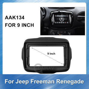 9 inch Car Radio Fascia stereo 2Din Android for Jeep Renegade 2016 2017 2018 car refitting dvd frame Car refitting frame image