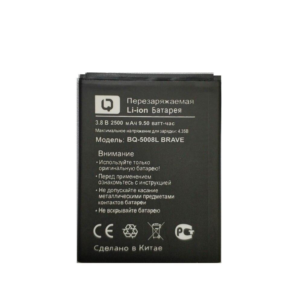New 100% High Quality BQ-5008L BRAVE Battery For BQ BQ-5008L BRAVE BQ 5008L Phone + Track Code