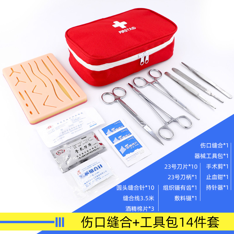 Silica Gel Vulnus Skin Model Block Surgery Suture Practice Instrument Set Medical Students Clear And Create Needle Holding