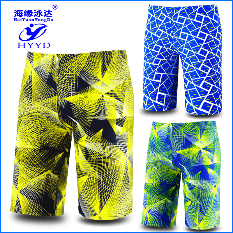 Men's Swimming Trunks 2017 New Style Printed Swimming Trunks Men's Short Swimming Trunks Shorts Men AussieBum