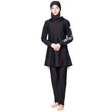 Islamic Swimsuit muslim swimwear female two piece siwmsuit for women bathing suit plus size muslim swimming