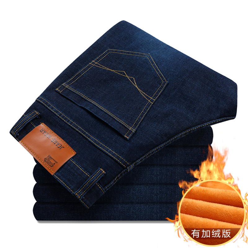 2019 Spring And Autumn Hot Selling Thick-Men'S Wear New Style Business-Style Men's Trousers Men Straight Slim Jeans Long Pants