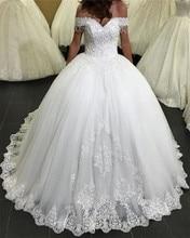 2020 ใหม่ออกแบบงานแต่งงานชุดบอลชุด Sweetheart Tulle ลูกไม้ Beading Elegant Gowns แต่งงานเจ้าสาวปรับแต่ง EY38