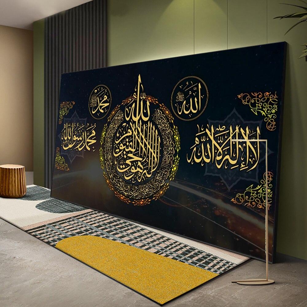 Исламский Аллах мусульманский арабский Коран холст с каллиграфией живопись на холсте Печать Рамадан мечеть настенная художественная деко...