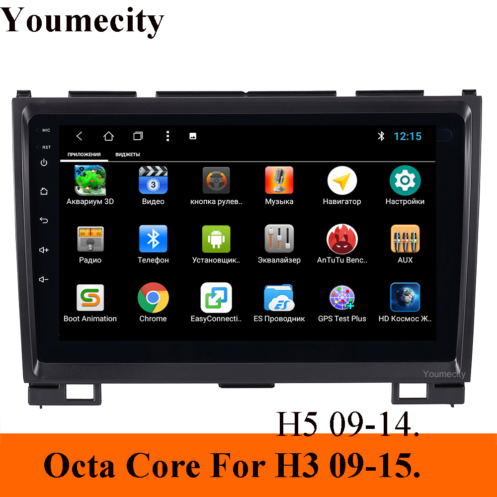 Youmecity Android 9.0 9inch Octa Core Car Dvd Video GPS For Haval Hover Greatwall Great Wall H5 H3 Screen 1024 *600+wifi+BT RDS