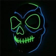 Halloween Mask Night Atmosphere Decorative Face Masks Men Women Wear LED Light-Emitting tm