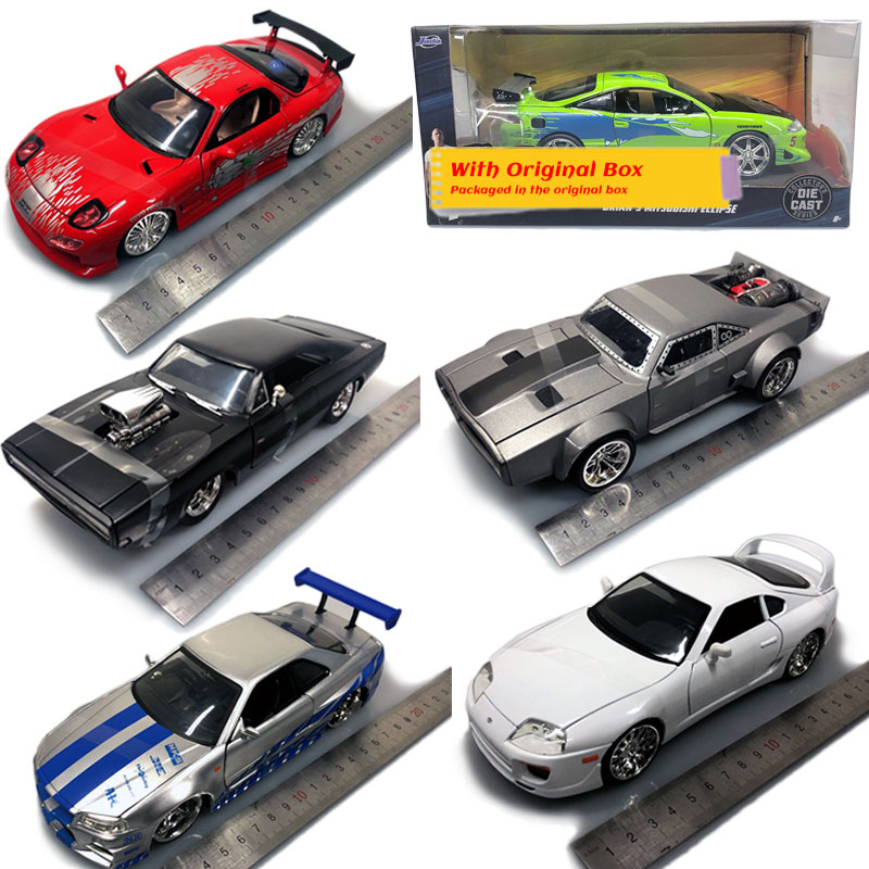 JADA 1/24 Scale Diecast Metal Car Model Toy Toyota Supra,Charger,Mitsubishi Eclipse,Mazda RX-7,LYKAN,Nissan,CHEVY,HONDA