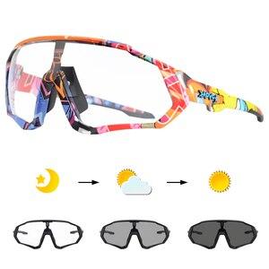 Image 2 - Gafas de sol fotocromáticas para ciclismo para hombre y mujer, lentes de protección para ciclismo de montaña o de carretera