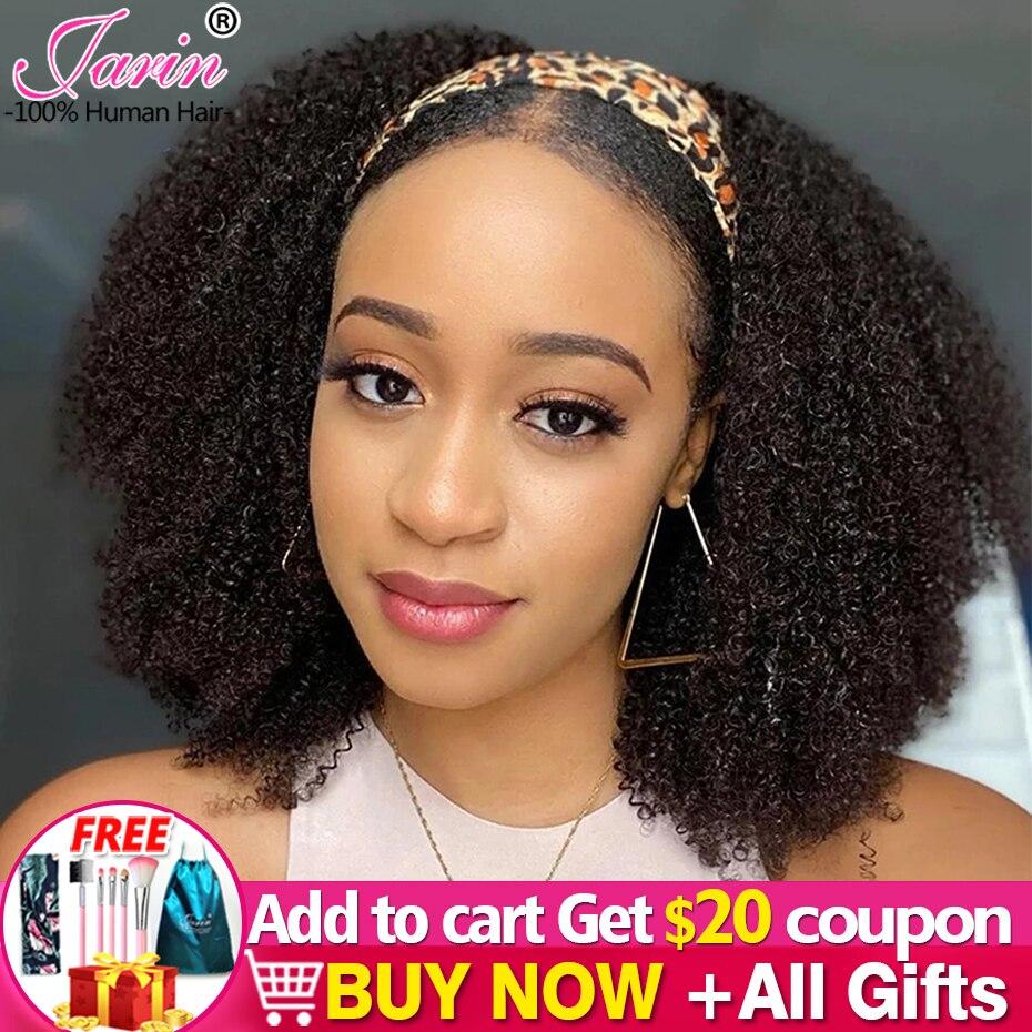 Parrucche per capelli ricci Afro crespi 180% 200% 250% densità parrucca per capelli umani fascia gratuita per donne nere Afro Curl Remy Jarin Hair