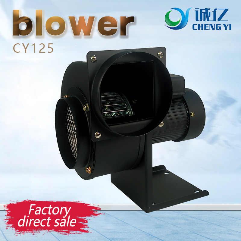 cy125 centrifugal fan exhaust fan pipeline exhaust fan kitchen exhaust fume fan barbecue fan power 200w
