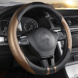 Image 2 - Universal Auto Peeling Lenkrad Abdeckung 38cm Auto Nicht slip Lenker Abdeckung für Vier Jahreszeiten