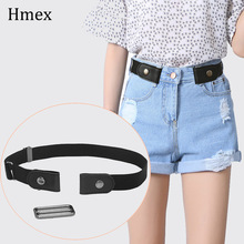 New Punk womens Buckle-free Belt Jeans without buckle belt Fashion ladies slim No Buckle Stretch Elastic Waist  Waistband