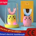Ультразвуковая Детская электрическая зубная щетка с мультяшным рисунком, зубная щетка с мягкой силиконовой головкой, полностью автоматиче...