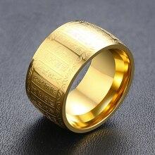 12 مللي متر واسعة الكلاسيكية الذهب الفولاذ المقاوم للصدأ LORDS الصلاة الدائري للرجال قبة الزفاف الفرقة