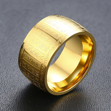 12MM WIDE CLASSIC GOLD STAINLESS STEEL LORDS PRAYER RING FOR MEN DOME WEDDING BAND